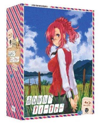 おねがい☆ティーチャー Blu-ray Box Complete Edition (初回限定生産)(中古)マルチレンズクリーナー付き