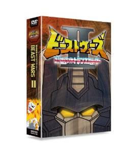 超生命体トランスフォーマー ビーストウォーズ2(セカンド) DVD-BOX (中古)マルチレンズクリーナー付き