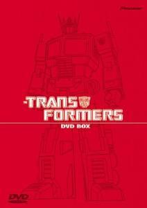 戦え!超ロボット生命体トランスフォーマー DVD-BOX1