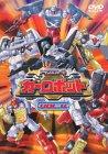 トランスフォーマー カーロボット(4) [DVD]
