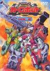 トランスフォーマー カーロボット Vol.5 [DVD]