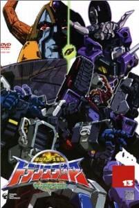 超ロボット生命体 トランスフォーマーマイクロン伝説(13) [DVD]