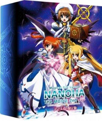 劇場版 魔法少女リリカルなのは The MOVIE 2nd A's アニメイト限定版 DVD