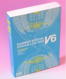 LOVE&LIFE~V6 SUMMER SPECIAL DREAM LIVE 2003 VV Program~(初回生産限定) [DVD] V6