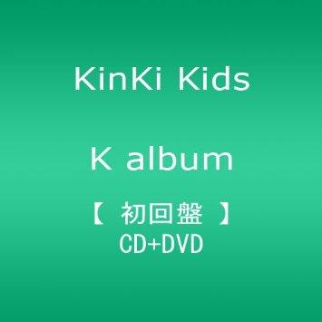 K album(初回限定盤)(DVD付)KinKi Kids マルチレンズクリーナー付き