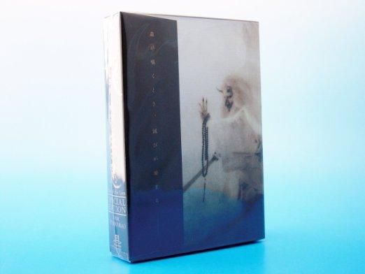 朧の森に棲む鬼DVD-special edition-