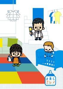 子育てプレイ DVD-BOX 【期間限定版】(中古)マルチレンズクリーナー付き