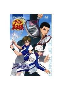 ミュージカル『テニスの王子様』 Remarkable 1st Match 不動峰 DVD