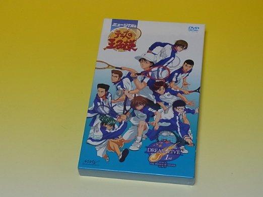 ミュージカル 「テニスの王子様」コンサート DREAM LIVE 1st DVD