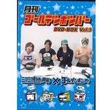 月刊ゴールデンボンバー6巻セットDVD-BOX Vol3
