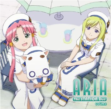 ARIA The NATURAL ARIA The STATION Due クール3 ラジオCD