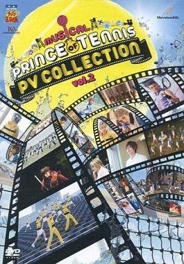 ミュージカル『テニスの王子様』PV COLLECTION vol.2 DVD