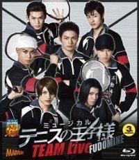 ミュージカル テニスの王子様 TEAM Live FUDOMINE  Blu-ray