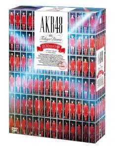 AKB48 in TOKYO DOME~1830mの夢~スペシャルBOX 初回限定盤 (7枚組DVD)