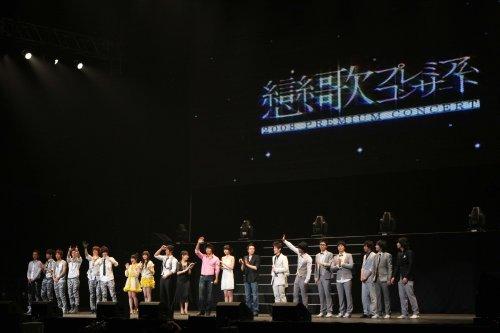 「恋歌2008」プレミアムコンサート [DVD] ソン・スンホン
