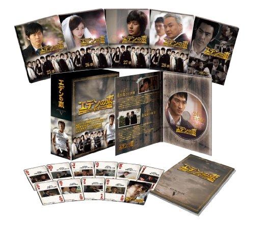エデンの東[ノーカット版] DVD-BOX5 ソン・スンホン