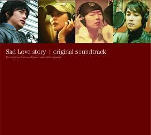 悲しき恋歌 オリジナルサウンドトラック デラックスヴァージョン(DVD付)