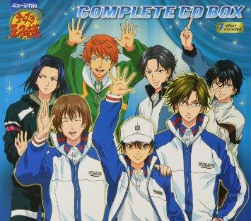 ミュージカル「テニスの王子様」コンプリートBOX CD