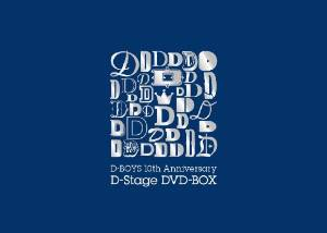 D-BOYS 10th Anniversary DステDVD-BOX 初回生産限定商品