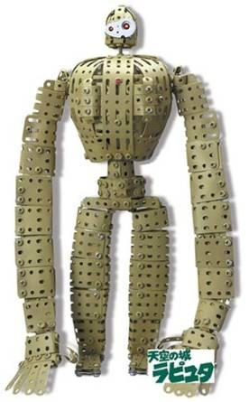 デルタックス 天空の城ラピュタ ロボット兵 CH-001 エポック社