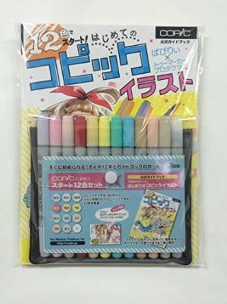 Too コピック チャオ スタート12色セット+はじめてのコピックイラスト【バンドル版】