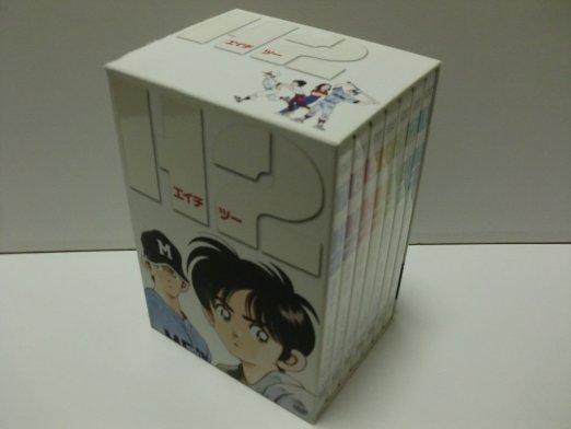 H2 DVD-BOX