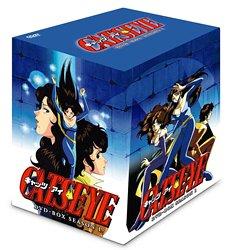 """CAT""""S EYE DVD-BOX Season 1"""