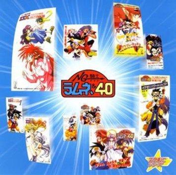 スタまにシリーズ:NG騎士ラムネ&40 CD