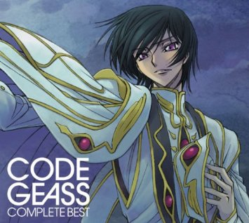 CODE GEASS COMPLETE BEST (コードギアス コンプリートベスト) (DVD付 CD