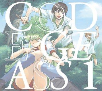 コードギアス 反逆のルルーシュ Sound Episode 1 CD