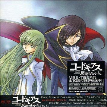 コードギアス 反逆のルルーシュ O.S.T.2 Soundtrack TVサントラ CD