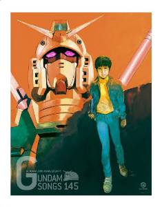 GUNDAM SONGS 145 CD