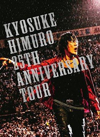 氷室京介 KYOSUKE HIMURO 横浜スタジアムFINAL DESTINATION DAY-02 FC限定 Blu-ray + 2CD   デジパック仕様  ブックレット付