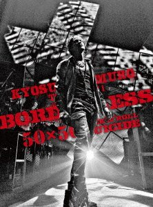 KYOSUKE HIMURO TOUR2010-11 BORDERLESS 50×50 ROCK'N'ROLL SUICIDE(Blu-ray Disc) 氷室京介