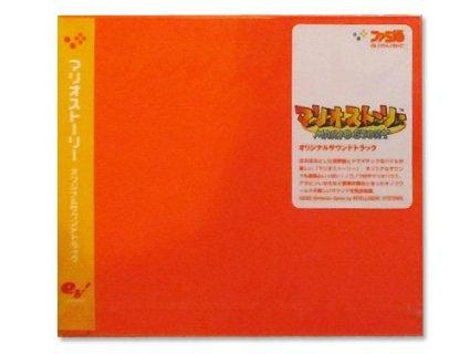 マリオストーリー オリジナルサウンドトラック 任天堂 CD マルチレンズクリーナー付き