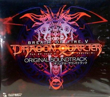 ブレス・オブ・ファイアV ドラゴンクォーター オリジナル・サウンドトラック ゲーム音楽 CD