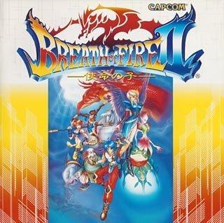 ブレス・オブ・ファイアII -使命の子- ゲーム・ミュージック CD