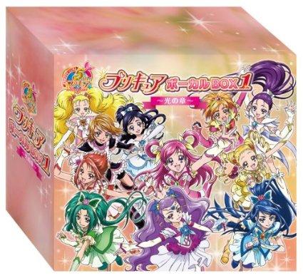 プリキュア5th ANNIVERSARY プリキュアボーカルBOX1~光の章~(DVD付)【初回生産限定商品】(中古)マルチレンズクリーナー付き