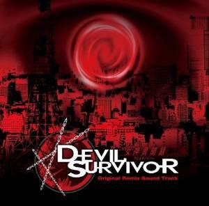 女神異聞録 デビルサバイバー オリジナルサウンドトラック ゲーム・ミュージック