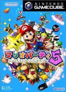 マリオパーティ5 NINTENDO GAMECUBE