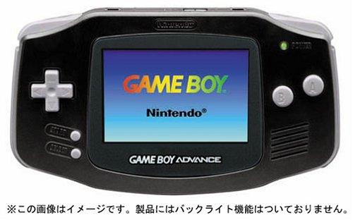 ゲームボーイアドバンス ブラック【メーカー生産終了】 任天堂