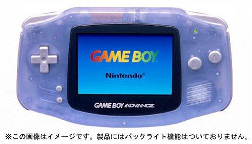 ゲームボーイアドバンス ミルキーブルー【メーカー生産終了】 任天堂
