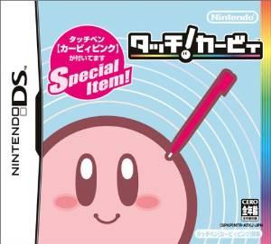 タッチ! カービィ 任天堂 Nintendo DS