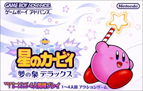 星のカービィ 夢の泉デラックス 任天堂 GAMEBOY ADVANCE