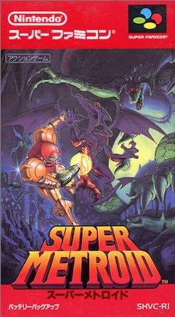 スーパーメトロイド 任天堂 SUPER FAMICOM 未使用