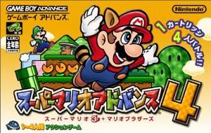 スーパーマリオアドバンス4 任天堂 GAMEBOY ADVANCE 未使用