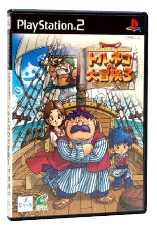ドラゴンクエスト・キャラクターズ トルネコの大冒険3 ~不思議のダンジョン~ エニックス PlayStation2 新品