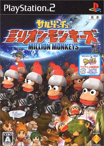 サルゲッチュ ミリオンモンキーズ PlayStation2 新品