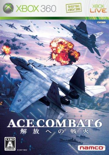 エースコンバット6 解放への戦火 ナムコ Xbox 360 新品