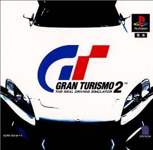 グランツーリスモ2 PlayStation 新品